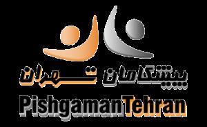 پیشگامان تهران
